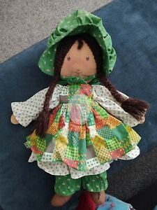 Vintage Black Holly Hobbie 1988 Collector Edition Christmas Doll & Ornament 18""