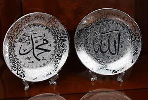 Ceramic Silver Colour Plate Allah Muhammad Home decor Islamic Eid Ramadan Gift