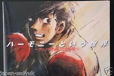 JAPAN Harmony To iu Sekai ~Anime ga Meiga ni naru Shunkan~ (Ashita no Joe/Ganba