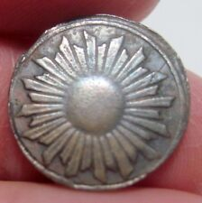 1822 (PERU) 1/4 de Real (QUARTO  ) COPPER  ---1  YEAR ONLY---- RARE--