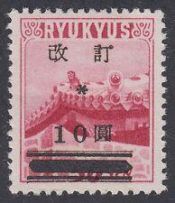 RYUKYU-JAPAN, 1952. Scott 16Bb, Mint