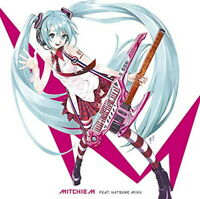 MITCHIE M FEAT. MIKU HATSUNE-GREATEST IDOL-JAPAN 2 LP BONUS TRACK Ltd/Ed J50
