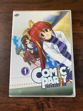 Comic Party Revolution Complete Collection 1 DVD Anime ADV Films Manga A2