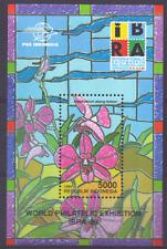 Indonesia sheet Mi 146 MNH Postzegeltentoonstelling Nürnberg [048]