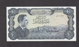 10 DINARS UNC CRISPY BANKNOTE FROM JORDAN ND1959 PICK-16b  EXTRA RARE