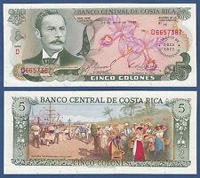 Costa Rica 5 colones 1971 commemorative UNC p.241