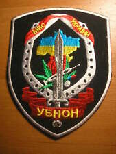 PATCH POLICE UKRAINE - DEA DRUG ANTINARCOTICS unit - ORIGINAL!