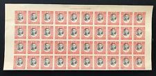 China block 40x1 Dr Sun Yat Sen 5 yuan error imperf stamps