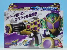 [FROM JAPAN]Kamen Rider Gaim Arms Weapon 03 Budou Ryuhou Bandai