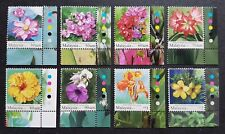 2010 Malaysia Garden Flowers Definitive 8v Stamps (1st Print) colour code BR cor