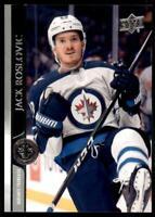 2020-21 UD Series 2 Base French #448 Jack Roslovic - Winnipeg Jets
