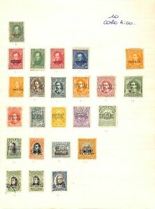 [OP6533] Costa Rica lot of stamps on 11 pages