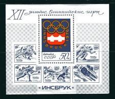 RUSSIA 1976 SC#4415  WINTER OLYMPIC GAMES INNSBRUCK AUSTRIA  SOUVENIR  SHEET MNH