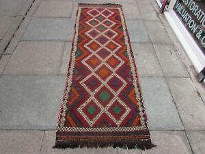 Vintage Kilim Traditional Hand Made Oriental Red Wool Kilim Runner 240x80cm