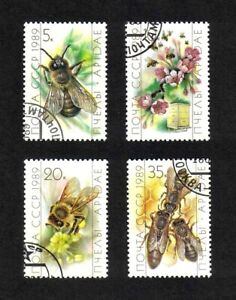 Russia 1989 Honey Bees complete set of 4 values (SG 5996-5999) used