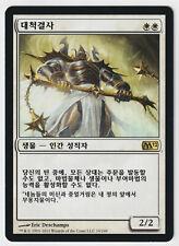Korean Grand Abolisher MP- M12 Rare Human Cleric WOTC MTG Nate's Magic Cards!
