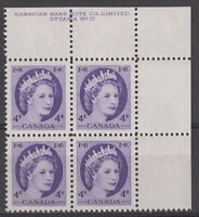 CANADA #340 4¢ Queen Elizabeth II Wilding Issue UR Plate #17 Block MNH