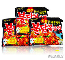 Hot Spicy Chicken Noodles 3packs BULDAKBOKEUM Ramyun Korean Fire Noodle Ramen