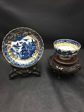 Antique Chinese Blues & White Sauce And Cup 18th Century QianLong Period