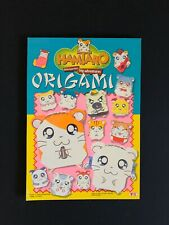 Rare, Htf Hamtaro Origami Activity Book, Paper Craft, 2000 Book