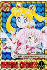 Sailor Moon Memorial Carddass Prism Card Set Nakayoshi Lottery Limited 1000 HTF!