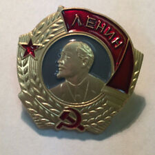 Order of Lenin Miniature Pin Znachok Made Russia Hammer and Sickle Soveit Star
