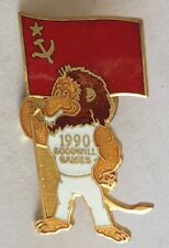 1990 Goodwill Games Soviet Union Flag Lion Mascot Olympics Pin Badge Rare (F3)