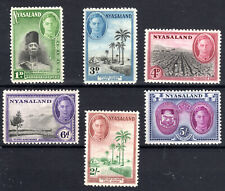 Nyasaland  part set to 5/- mmint KGVI Cat £25 [N0321]
