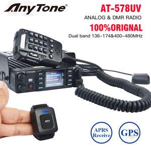 Anytone AT-D578UV Pro 55W VHF UHF Digital DMR/Analog Car Ham Mobile Radio BT PT