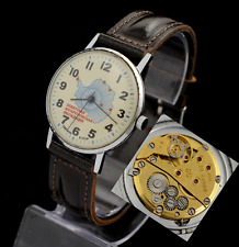LUCH Russian Soviet USSR 23 Jewels Slim watch gold plated movement