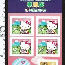 MNH Hello Kitty Snowfall Guyana 2001 Stamp Souvenir Sheet