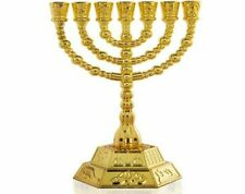 Candle Stick Holders Gold 4.3inch 12 Tribes of Israel Menorah Jerusalem Temple