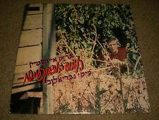 Behind My Glasses Arik Einstein~RARE 1980 Israel Folk Import~FAST SHIPPING!!!