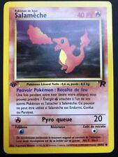 Carte Pokemon SALAMECHE 50/82 Commune Team Rocket EDITION 1 FR NEUF