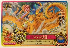 Carte One Piece OnePy Berry Match IC Prism Rare PART05 IC5-57 R