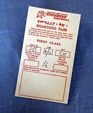 Etiopian Airlines First Class  vintage Boarding Pass