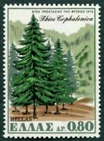 GREECE 1970 80l SG1151 mint MNH FG Nature Conservation Year #W49