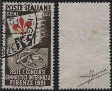 Repubblica - 1951 - Ginnici - Lire 5 - sassone n.661 - usato - Sorani