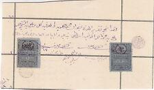 SYRIA ARAB GOV ON PIECE OTTOMAN REAL ESTATE 2 REVENUE OVPT KING HUSSAIN OF ARABS