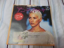 ANNIE BELLE 7 INCH  END OF INNOCENCE IMPORT 45 FREE U.S. SHIPPING