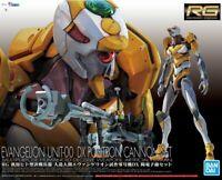 Bandai RG Rebuild of Evangelion Eva Unit-00 DX Positron Cannon Set Fast Ship USA