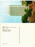 CPM KIEV - Kiev Hotel 1973. Russia Ukraine (168710)
