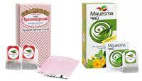 2 PC/ Russian Krasnodar Herbal Infusion Green + Black Tea, Bagged, Natural