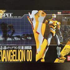 Evangelion Tamashi SPEC Refurbished EVA Unit 00 Figure Bandai