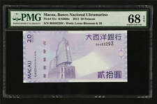2013 Macau Banco Nacional Ultramarino 20 Patacas Pick#81c PMG 68EPQ Gem UNC