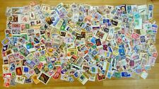 WORLDWIDE Mint/Used 300 Off-Paper Stamps Collection.