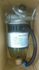 Diesel fuel filter water seperator JAC trucks 1105010LE436