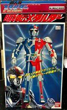 Choujinki Metalder Figure ~ Metal Hero ~ Tokusatsu ~ Bandai 1987 Japan