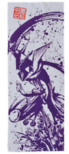 Pokemon Towel TENUGUI Ink painting Greninja Japan import NEW