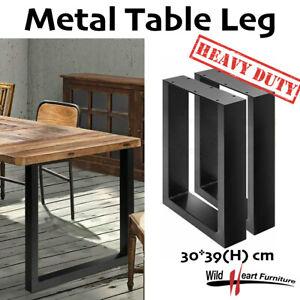 2x Steel Table Legs Coffee Dining Industrial Vintage Bench Metal Box Shape 300MM